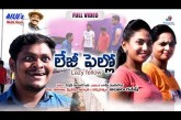 LAZY FELLOW TELUGU SHORT FILM